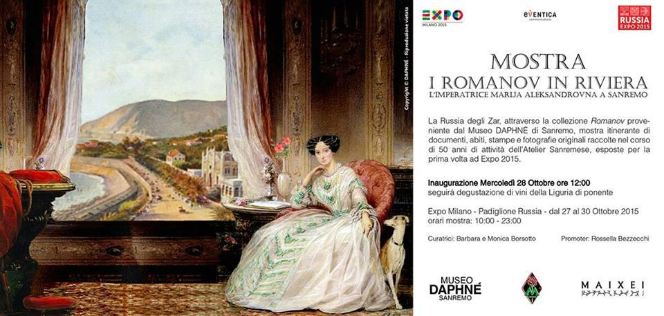 Una mostra itinerante di abiti documenti, stampe e fotografie originali raccolte nel corso di 50 anni di attività dal Museo Daphné