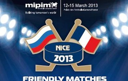Les Légendes du hockey russe à Nice