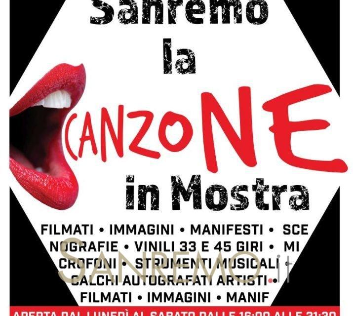 """""""Sanremo. la canzone in mostra"""": ultimi giorni di visita"""