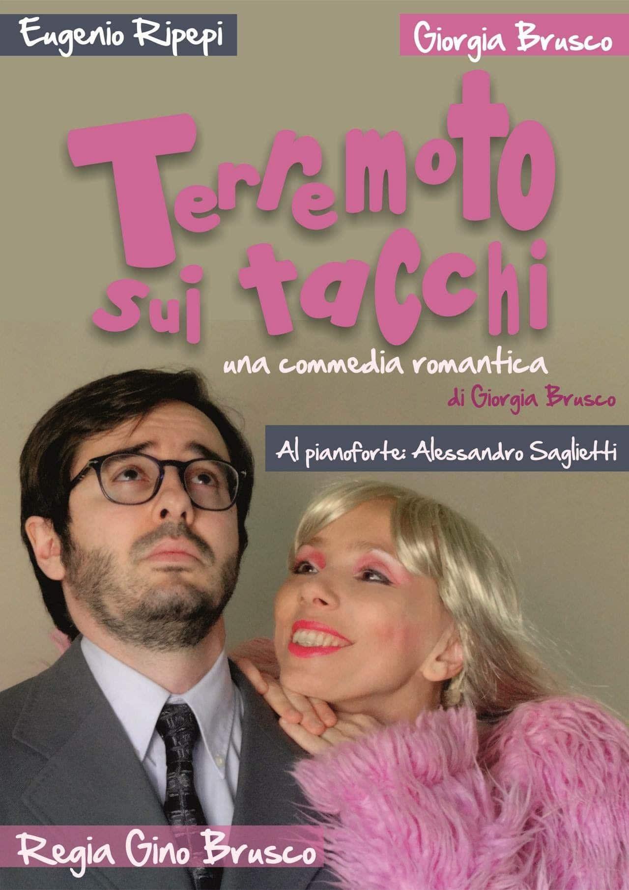 """Ridere al Salvini: nuovo appuntamento sabato 17 e domenica 18 marzo con Eugenio Ripepi per """"Terremoto sui tacchi"""""""